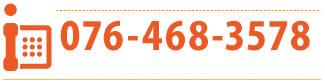 ターミダンシート取り扱いのワイズイノベーションへの電話番号